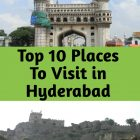 10 places to visit in Hyderabad