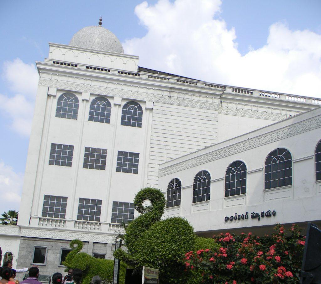 salarjung museum